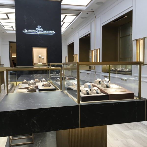Boutique Jaeger Lecoultre Harrods Londres